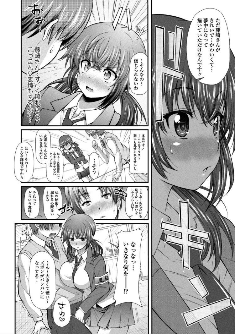 おナニ- 美少女 ヌける無料漫画喫茶008