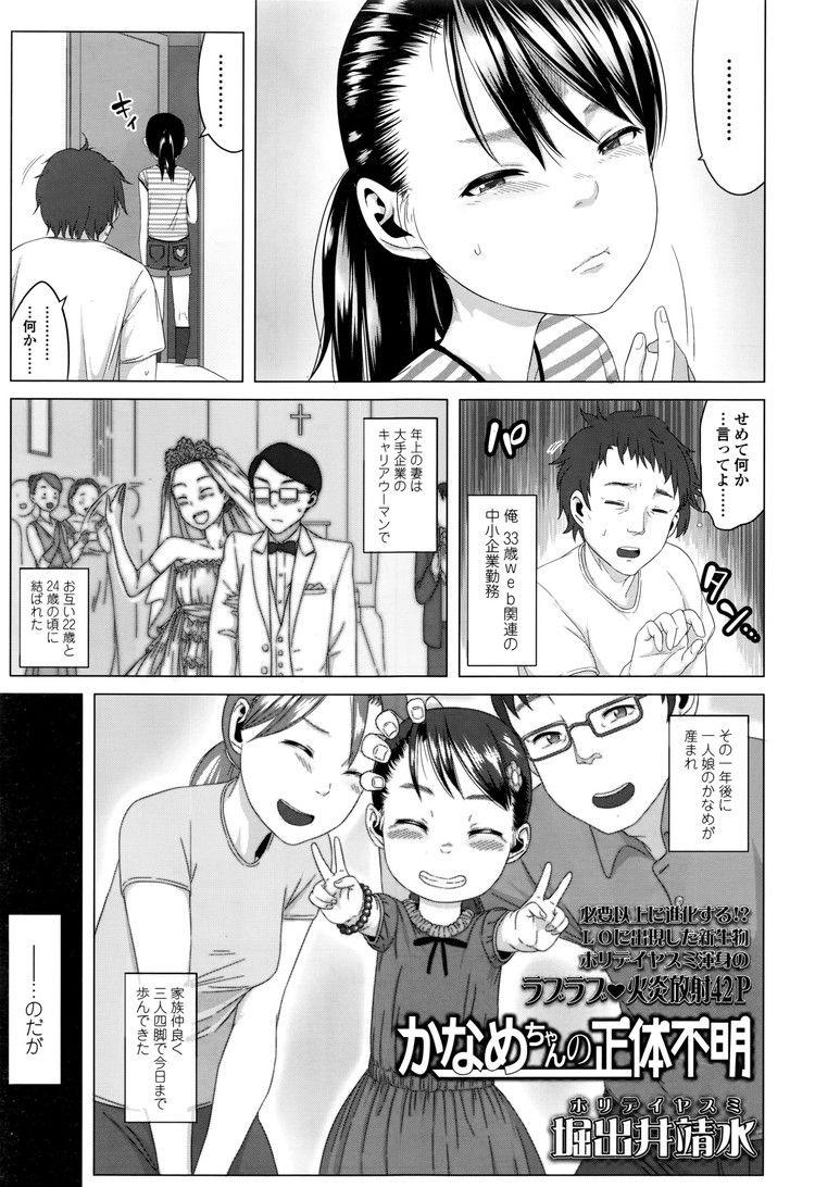謹慎相関無料 ヌける無料漫画喫茶003