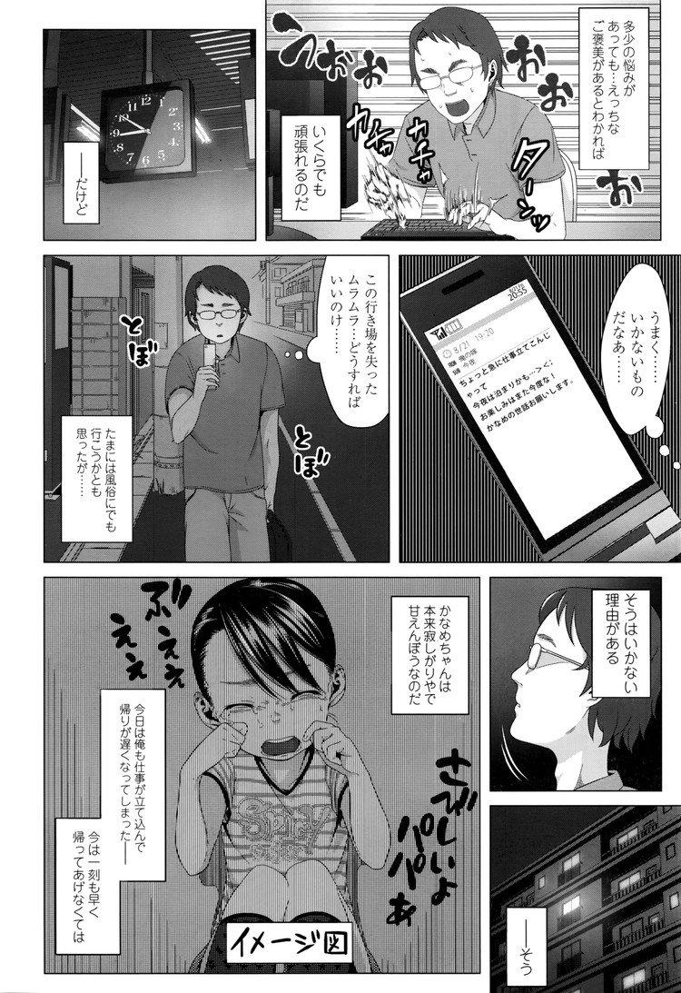 謹慎相関無料 ヌける無料漫画喫茶006