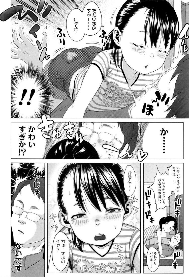 謹慎相関無料 ヌける無料漫画喫茶008