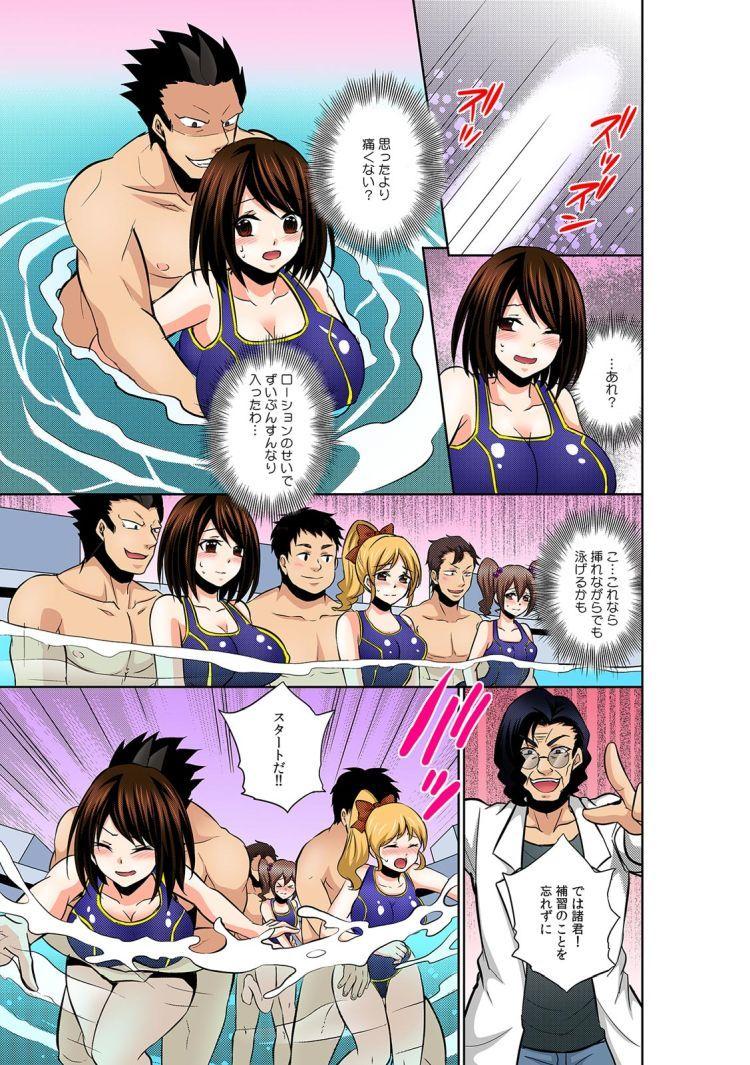 肉べんき漫画 ヌける無料漫画喫茶002
