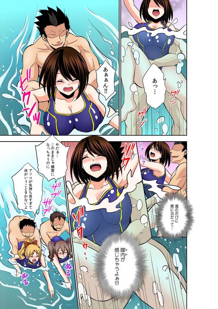 肉べんき漫画 ヌける無料漫画喫茶004