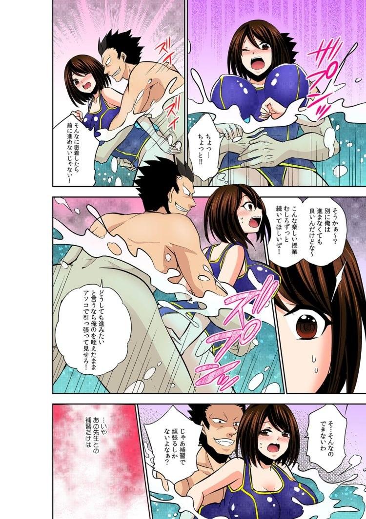 肉べんき漫画 ヌける無料漫画喫茶005