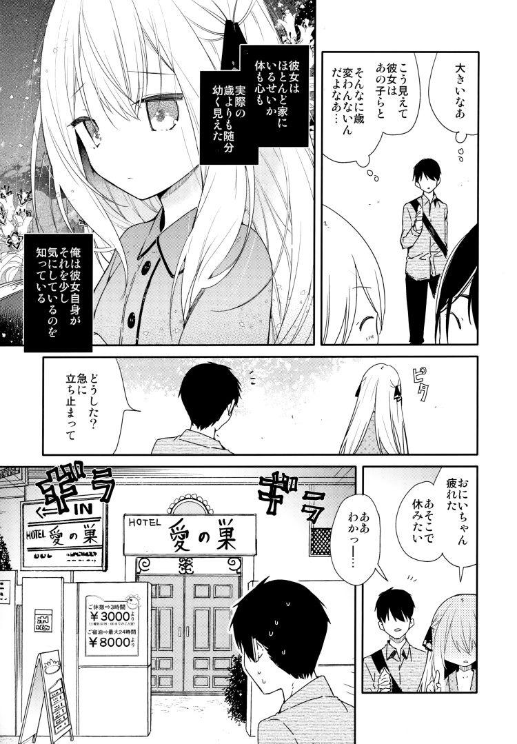 ぱいパン写真無料 ヌける無料漫画喫茶004