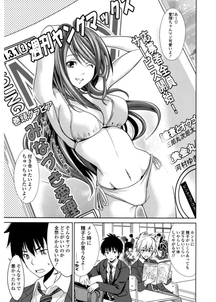 謹慎送還アニメ無料視聴 ヌける無料漫画喫茶001