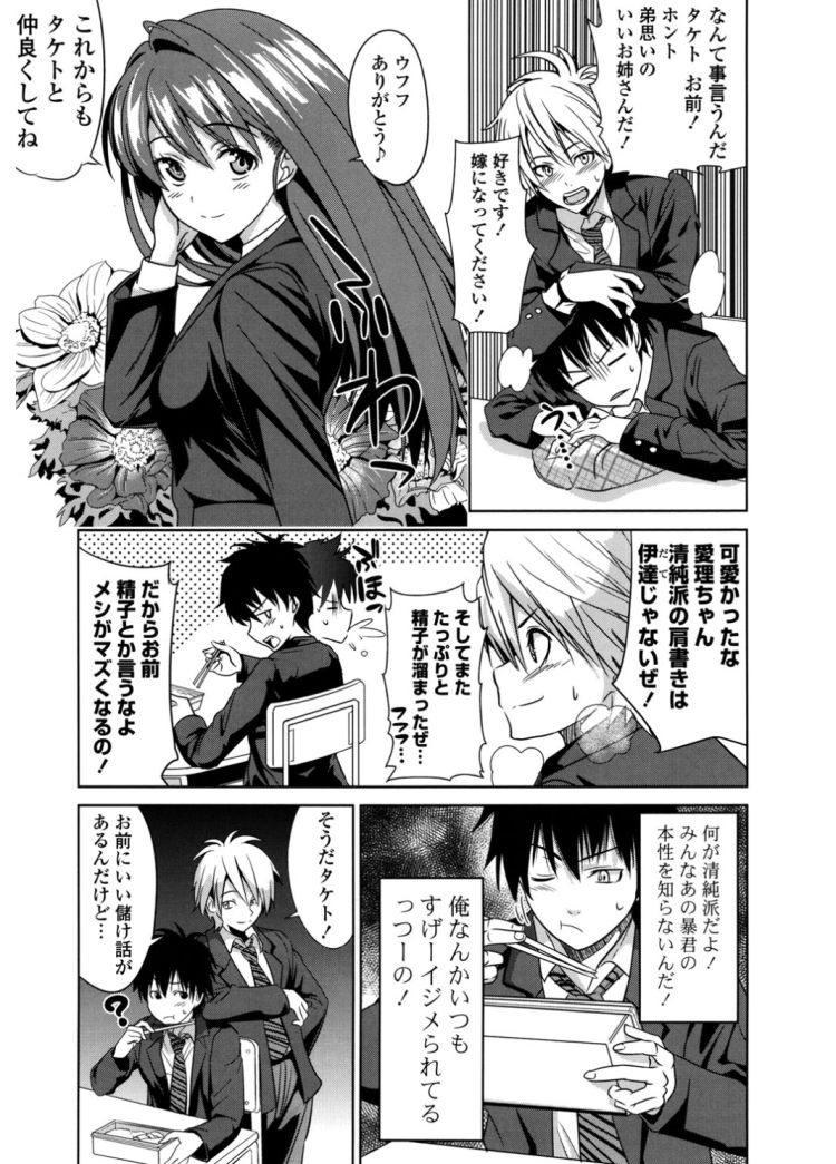 謹慎送還アニメ無料視聴 ヌける無料漫画喫茶003