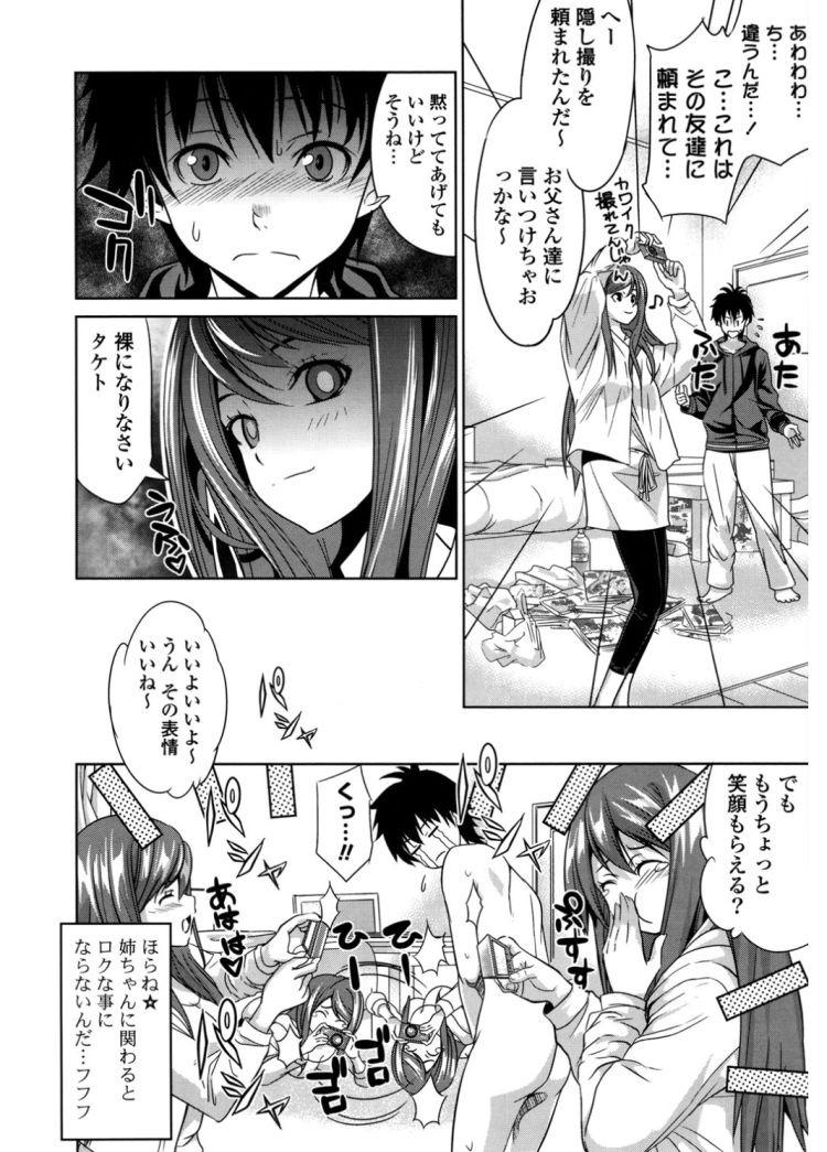 謹慎送還アニメ無料視聴 ヌける無料漫画喫茶006