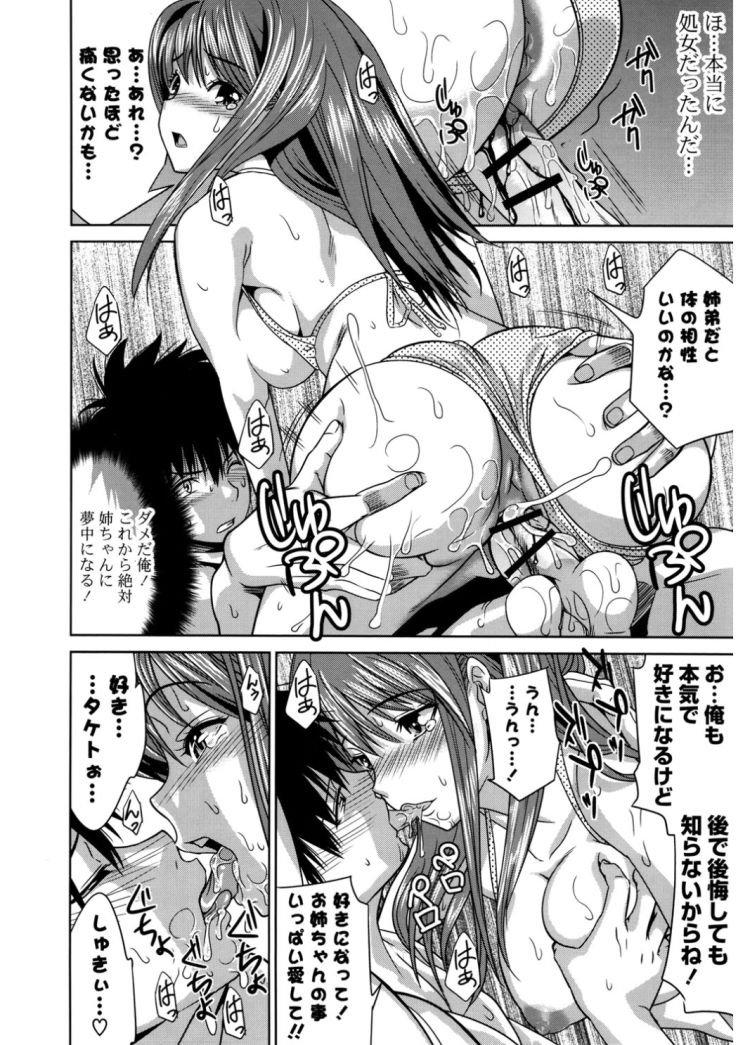 謹慎送還アニメ無料視聴 ヌける無料漫画喫茶016
