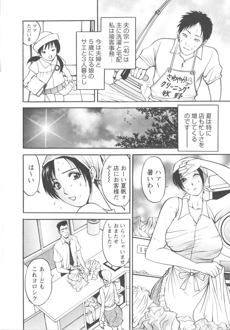 人duma ヌける無料漫画喫茶002