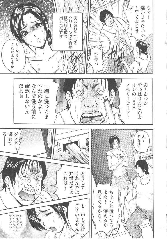 人duma ヌける無料漫画喫茶007