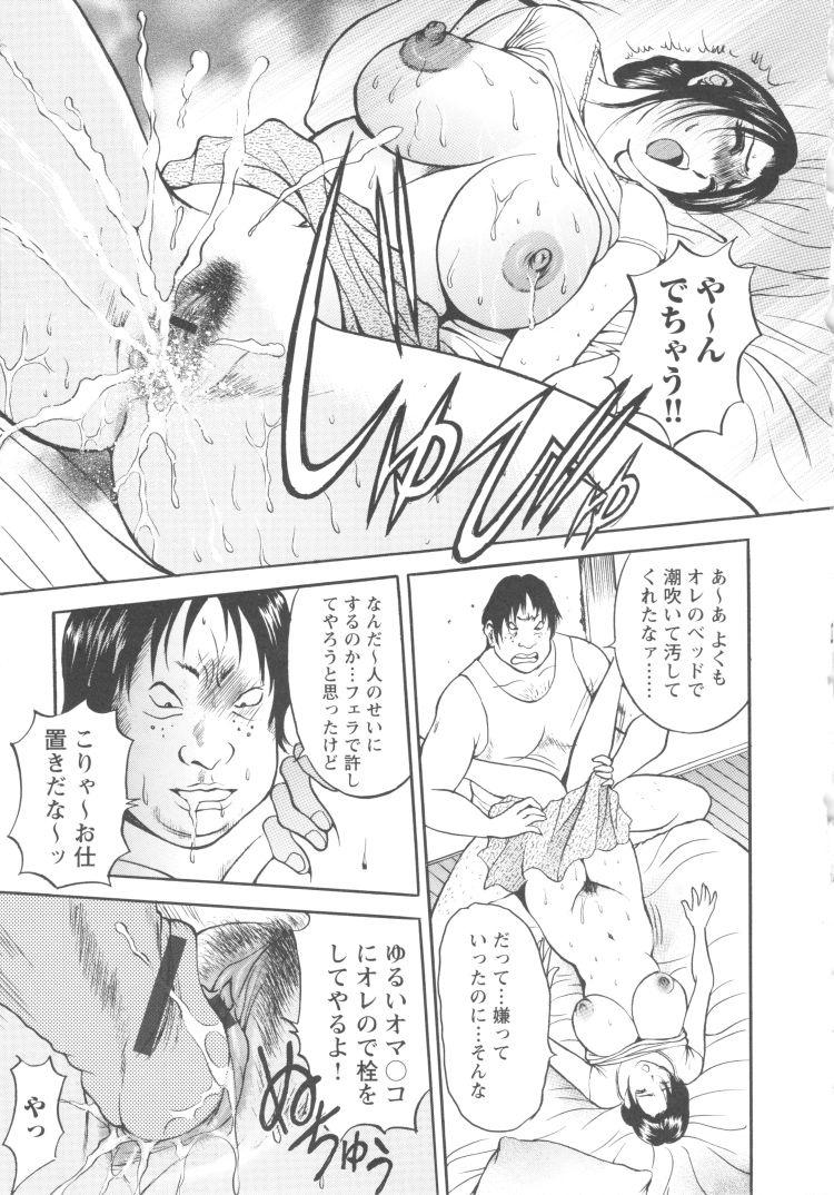 人duma ヌける無料漫画喫茶015