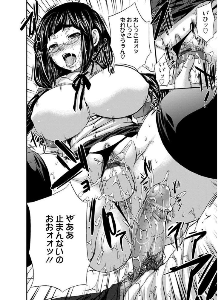 モテる男性の条件 高校 ヌける無料漫画喫茶008