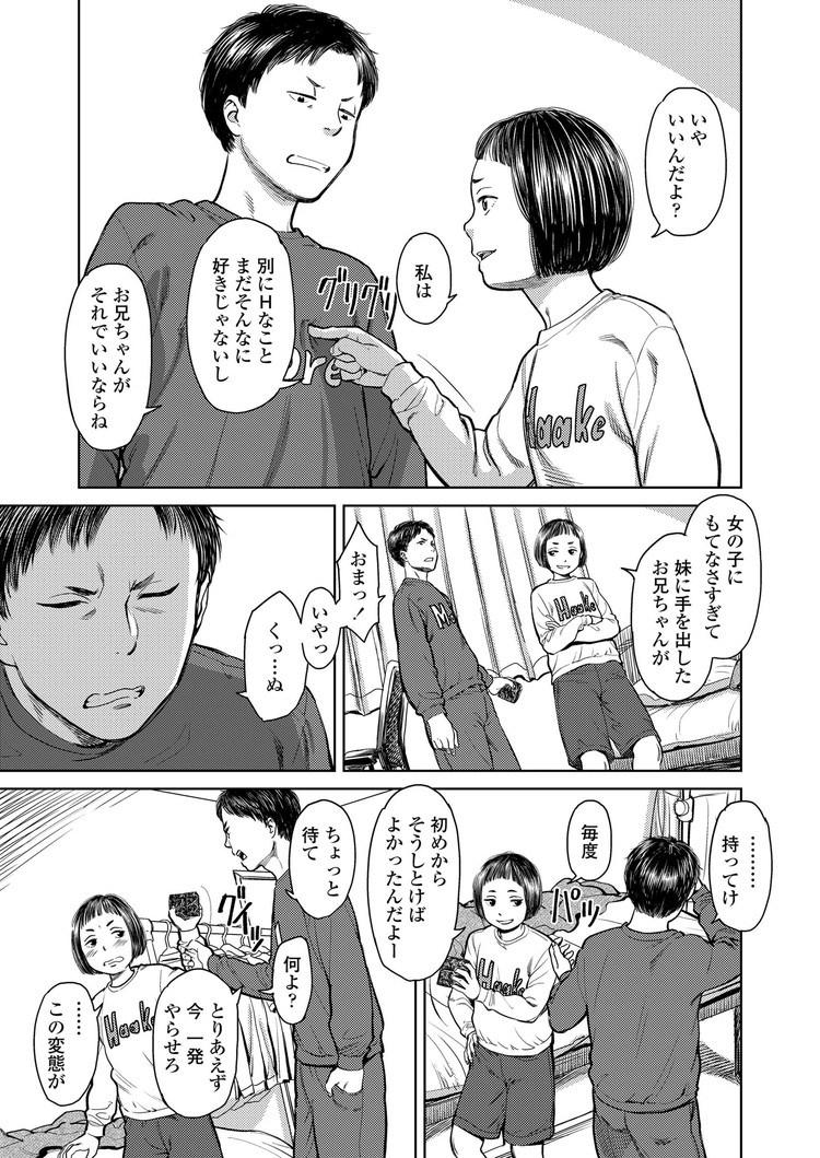 kinnsinnsoukannぽ ヌける無料漫画喫茶003