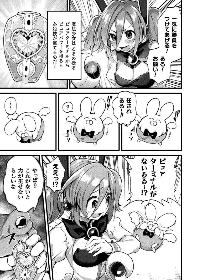 くリトリス皮剥ぎ方 ヌける無料漫画喫茶003