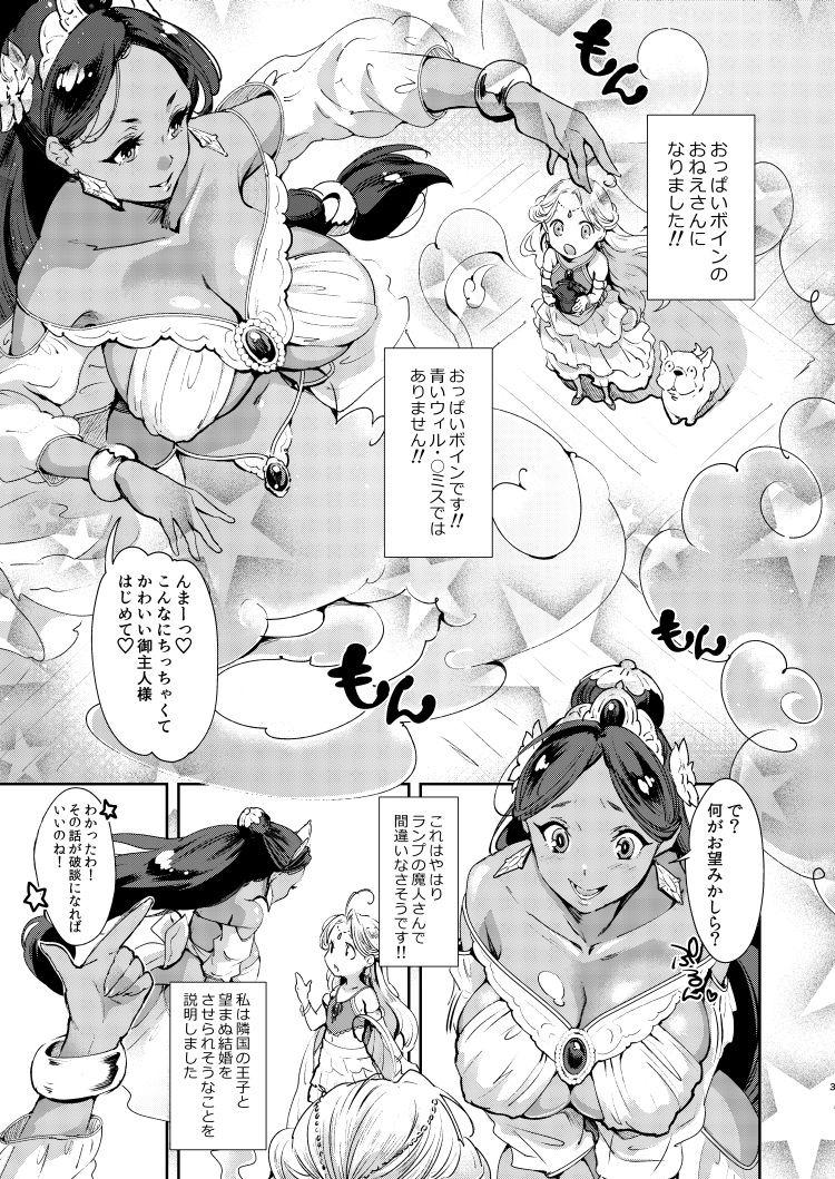 幼女性誌写真画像 ヌける無料漫画喫茶004