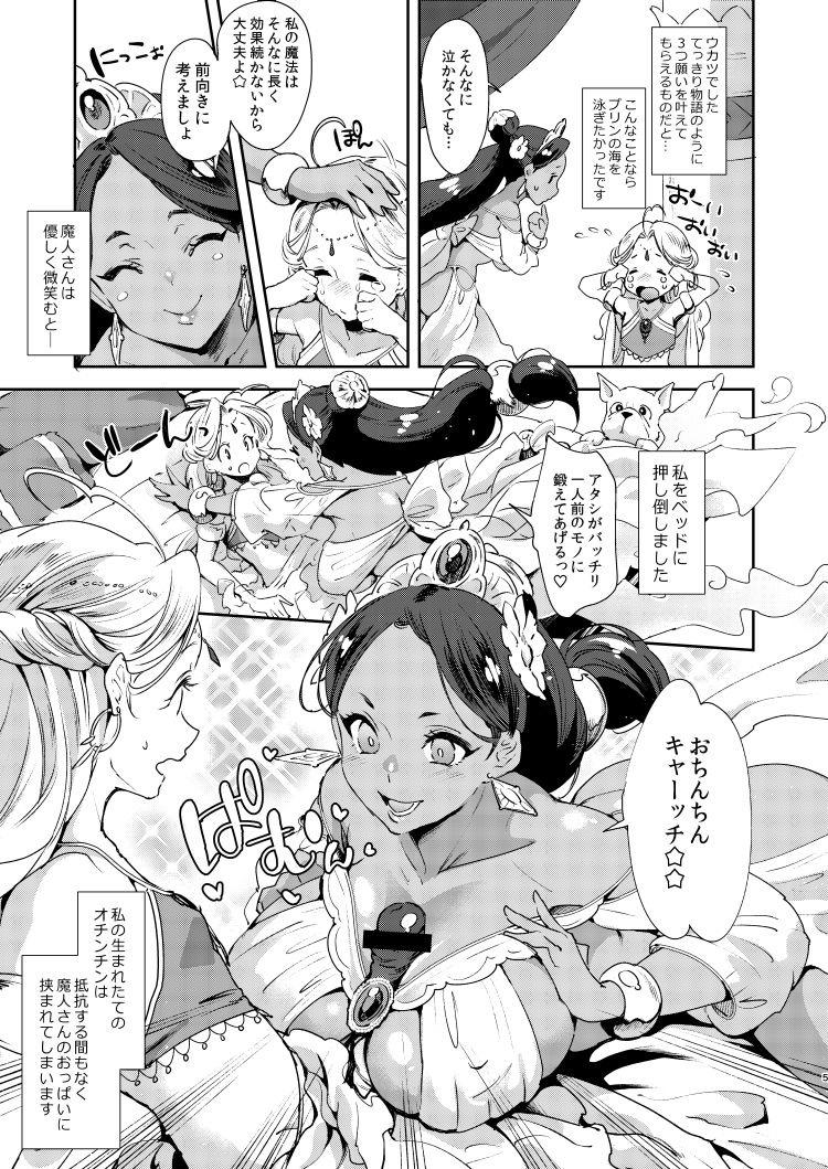 幼女性誌写真画像 ヌける無料漫画喫茶006