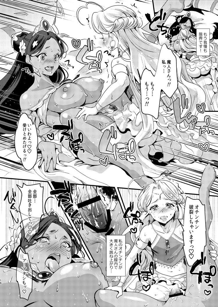 幼女性誌写真画像 ヌける無料漫画喫茶017