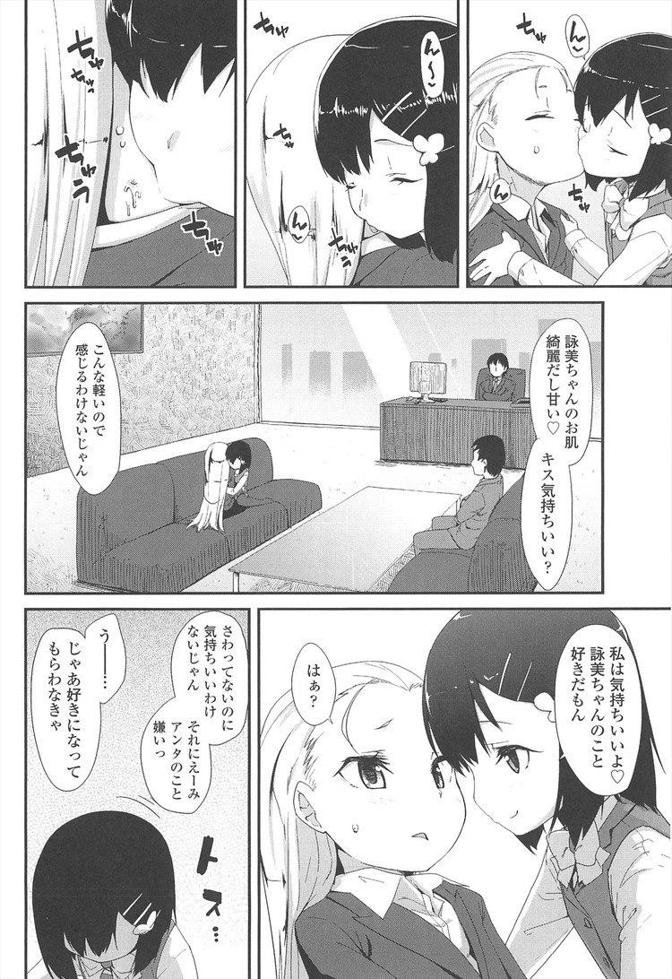 レずっこ ヌける無料漫画喫茶004