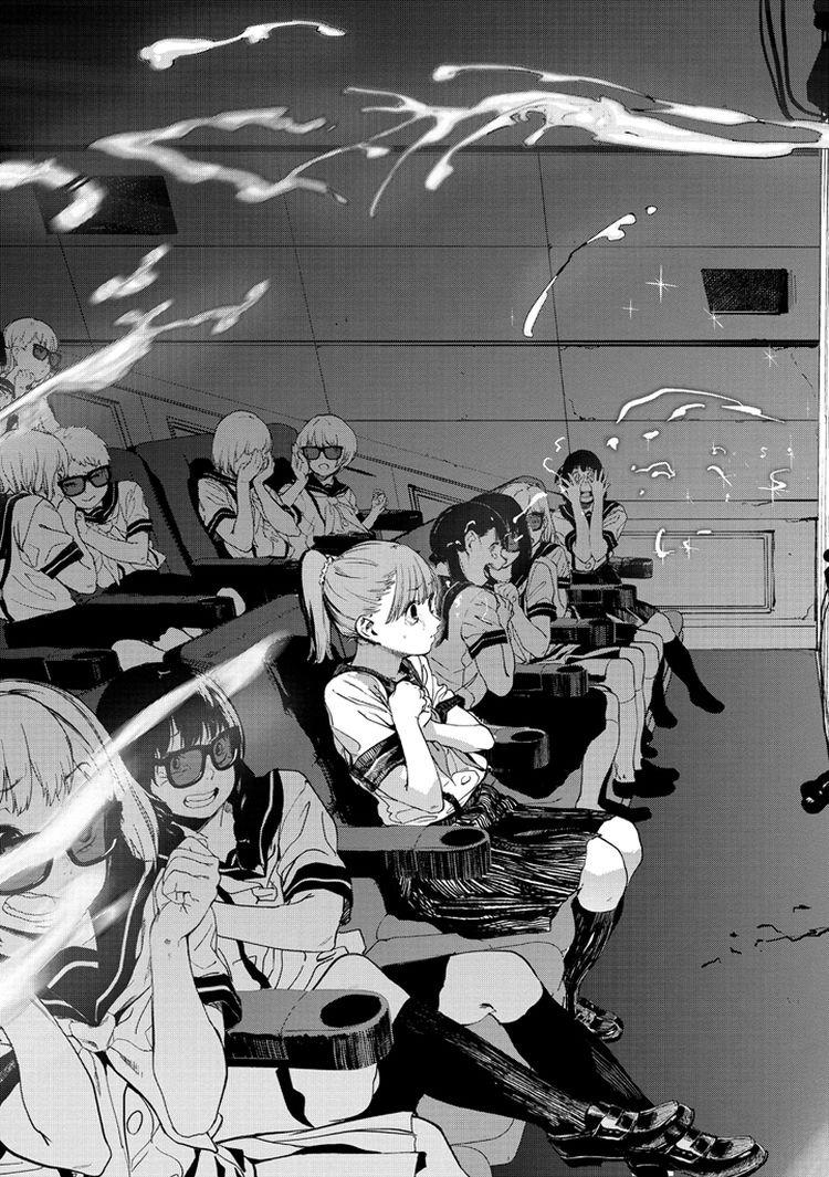 セイヘキマスター ヌける無料漫画喫茶013