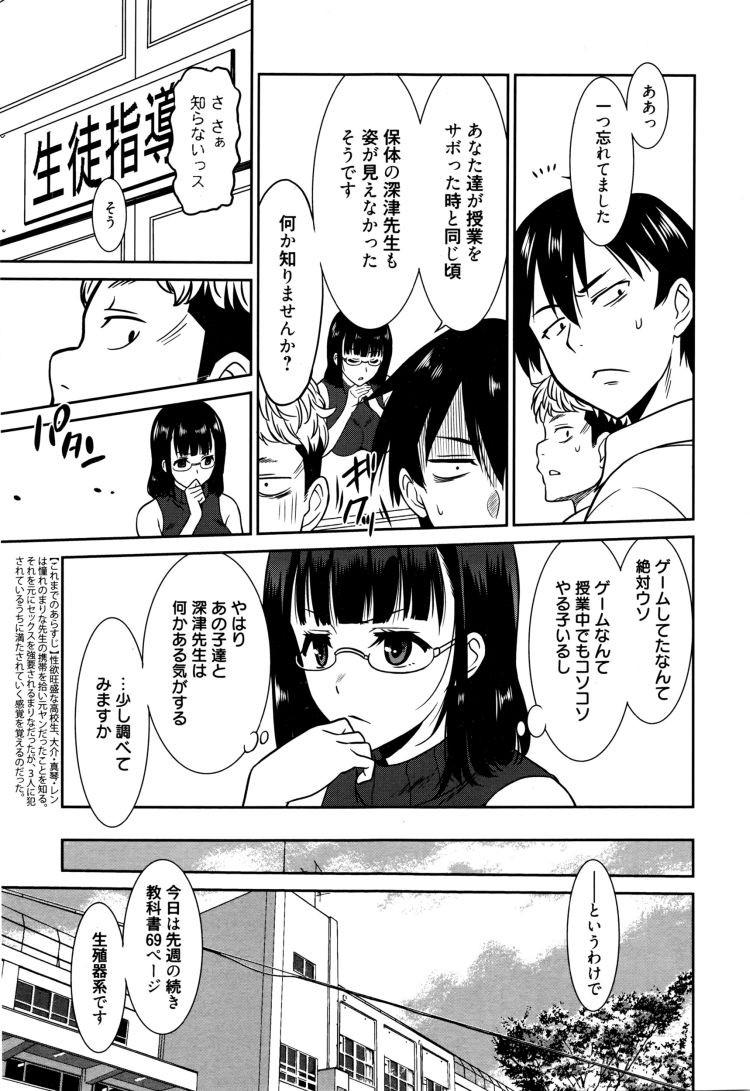 オマnko ヌける無料漫画喫茶003