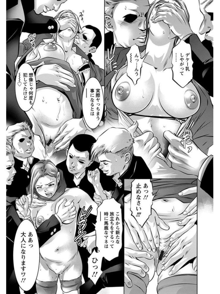 たねづけ 人間 ヌける無料漫画喫茶005