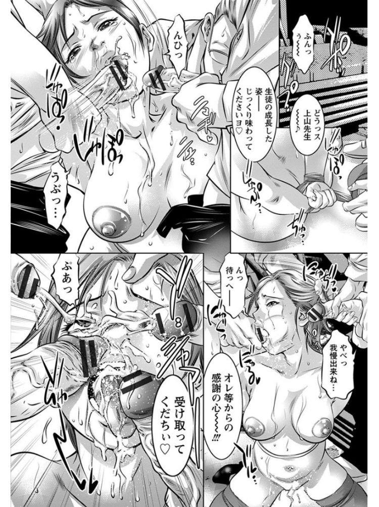 たねづけ 人間 ヌける無料漫画喫茶006