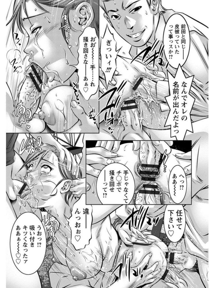 たねづけ 人間 ヌける無料漫画喫茶013