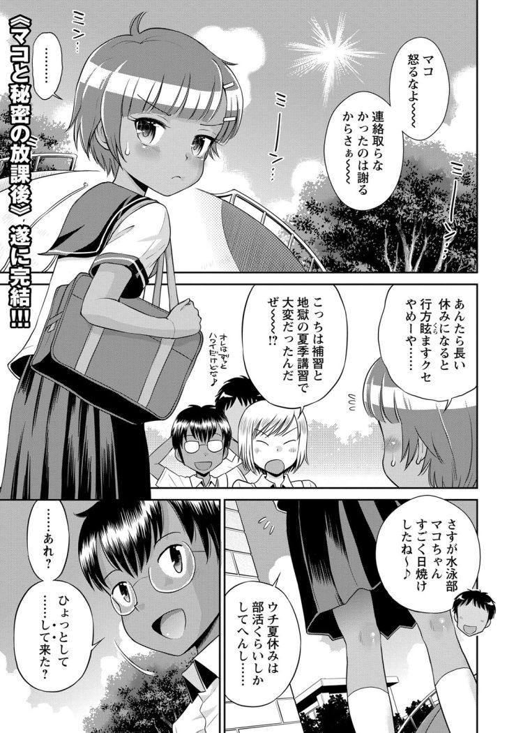 jcero画像 ヌける無料漫画喫茶001