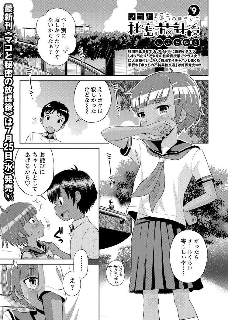 jcero画像 ヌける無料漫画喫茶003