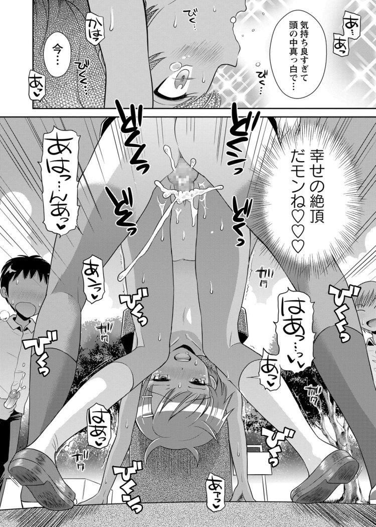 jcero画像 ヌける無料漫画喫茶016