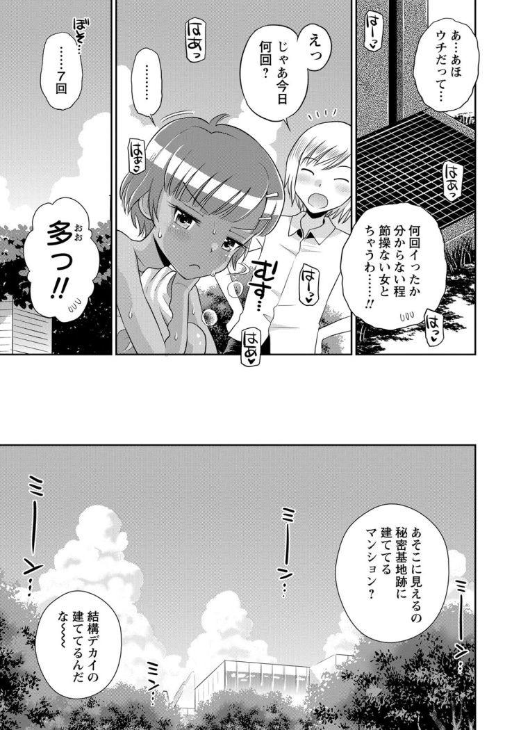 jcero画像 ヌける無料漫画喫茶017