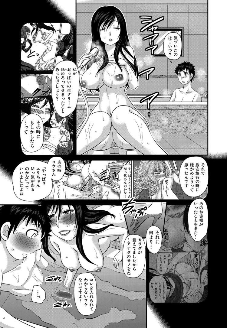 男ノ娘画像10代 ヌける無料漫画喫茶005