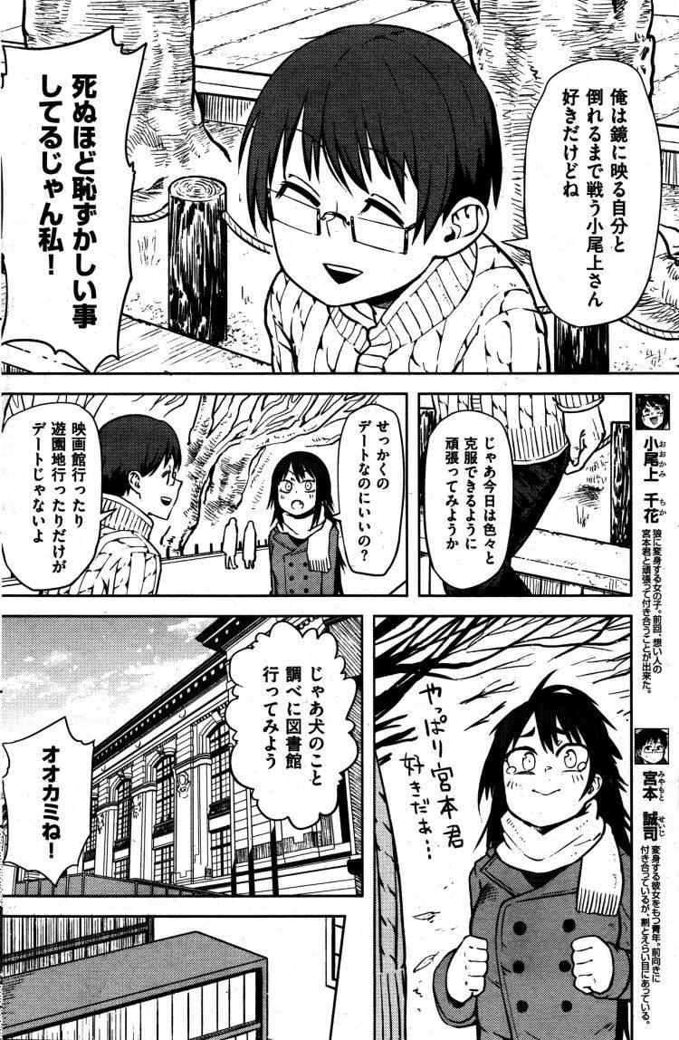 オオカミ少女 実在 ヌける無料漫画喫茶004
