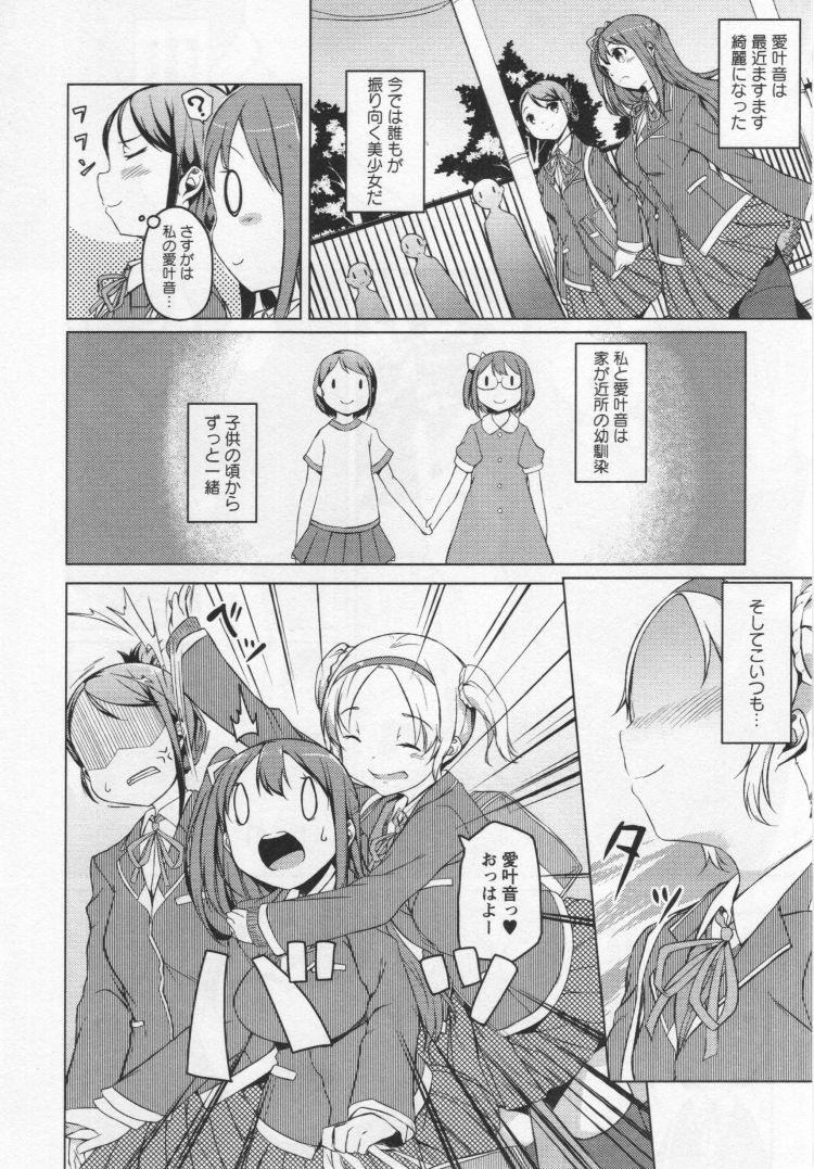 レずっこ ヌける無料漫画喫茶002