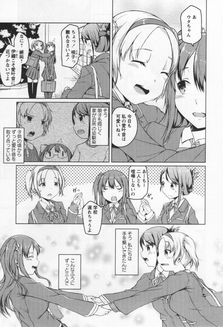 レずっこ ヌける無料漫画喫茶003