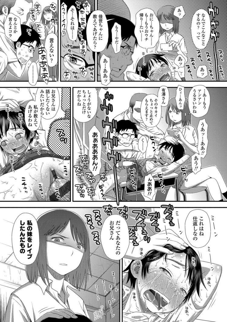 肉bennki ヌける無料漫画喫005