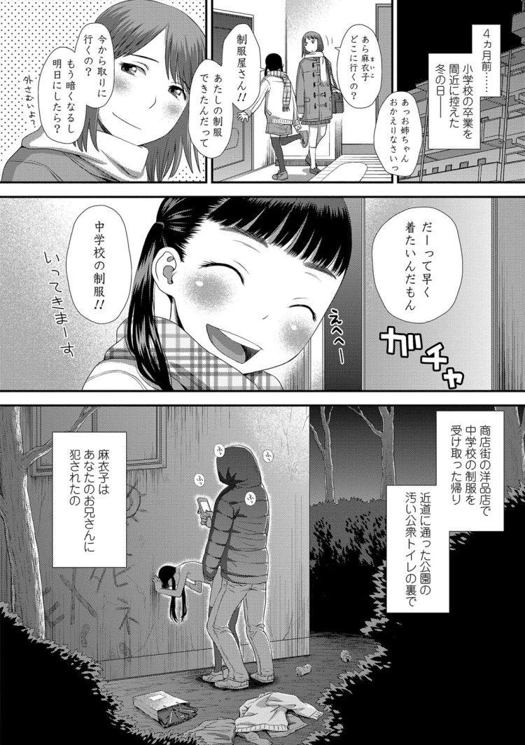 肉bennki ヌける無料漫画喫006