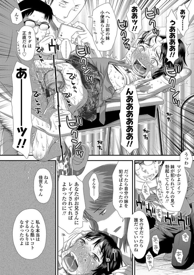 肉bennki ヌける無料漫画喫010