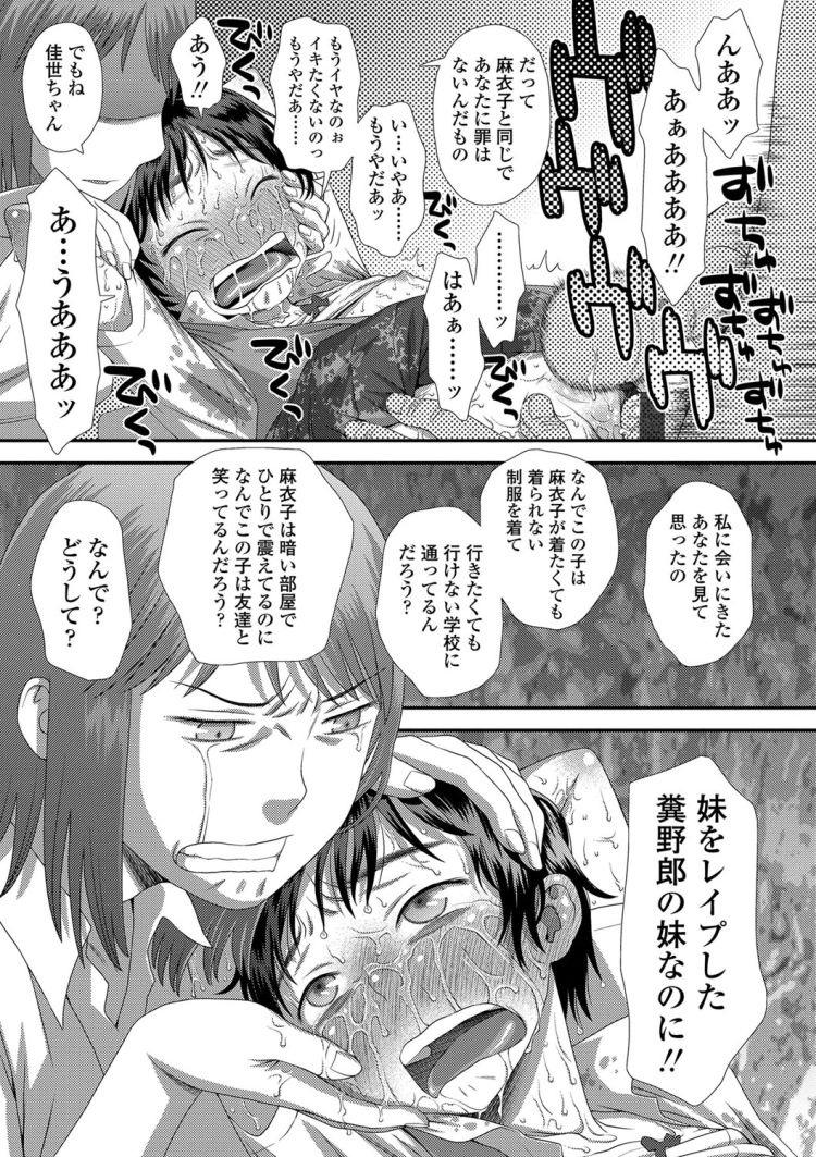 肉bennki ヌける無料漫画喫011