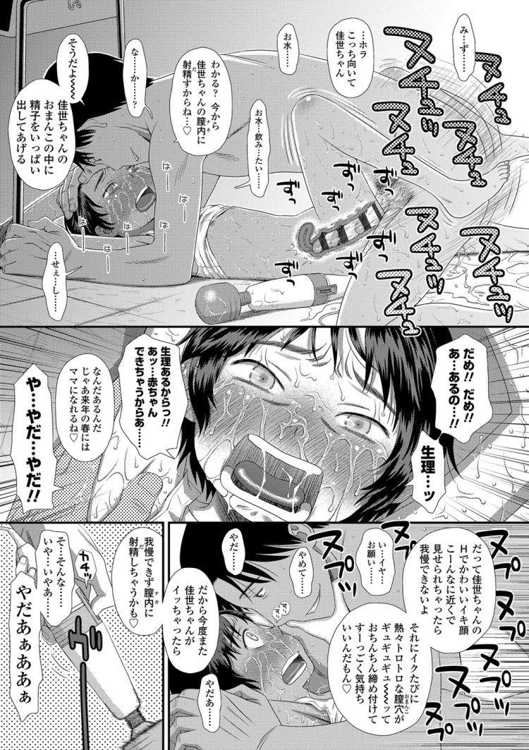 肉bennki ヌける無料漫画喫013