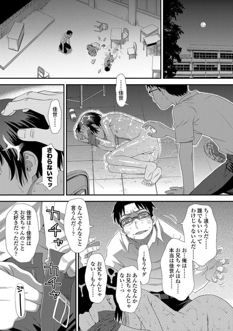 肉bennki ヌける無料漫画喫021