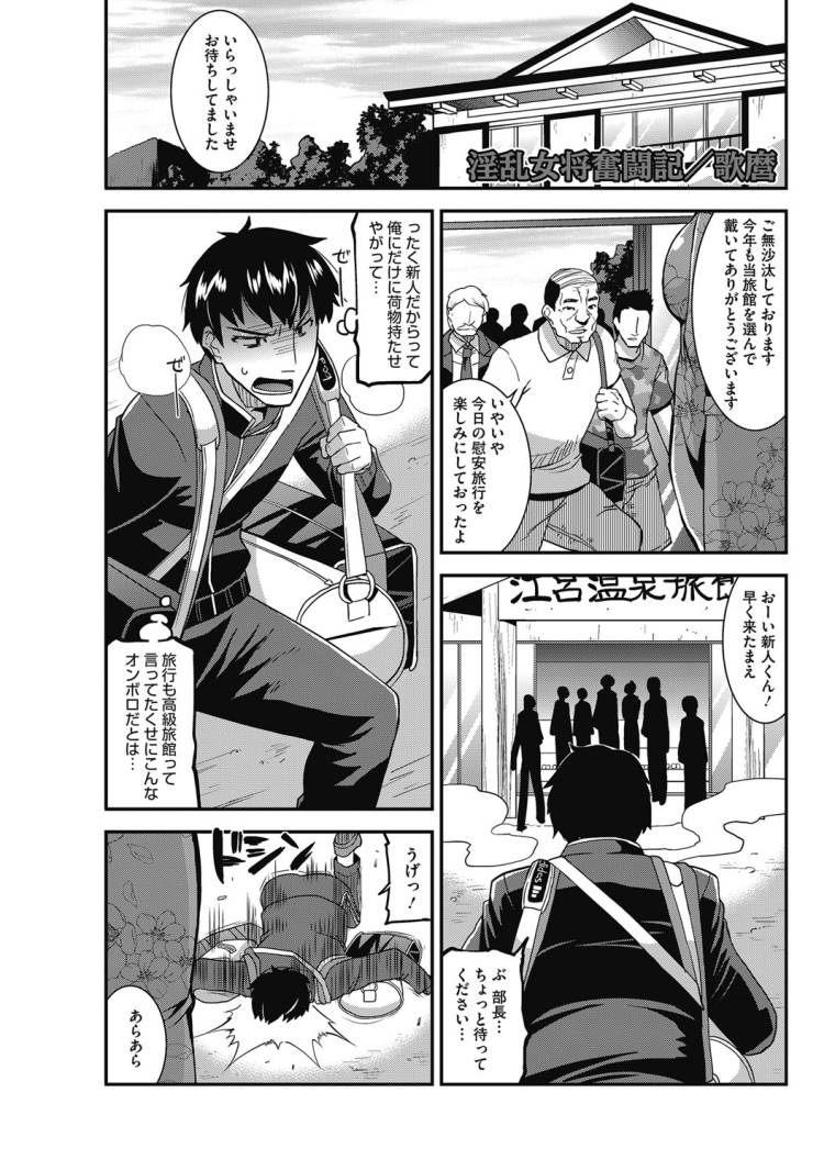 jyukujyo-mother ヌける無料漫画喫茶001