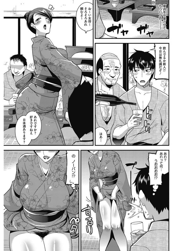 jyukujyo-mother ヌける無料漫画喫茶003