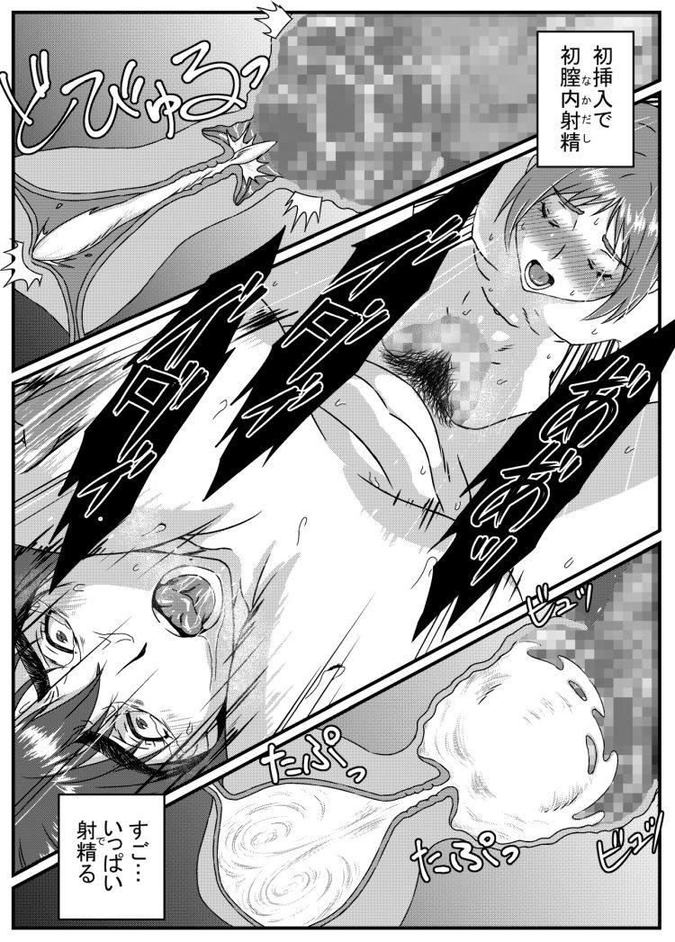バケモノの子 ヌける無料漫画喫茶038