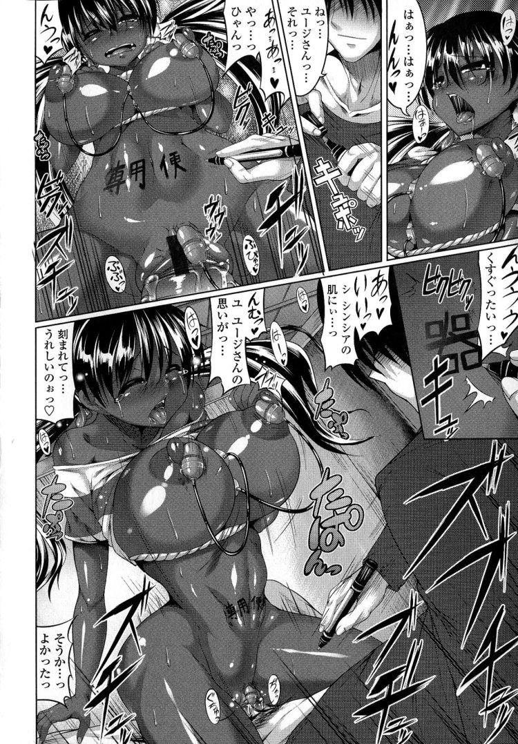 アdaルト 女性 ヌける無料漫画喫茶018