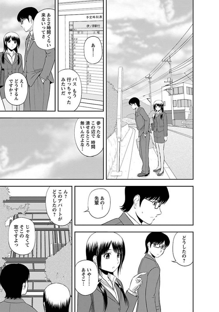 3p漫画 無料 ヌける無料漫画喫茶001