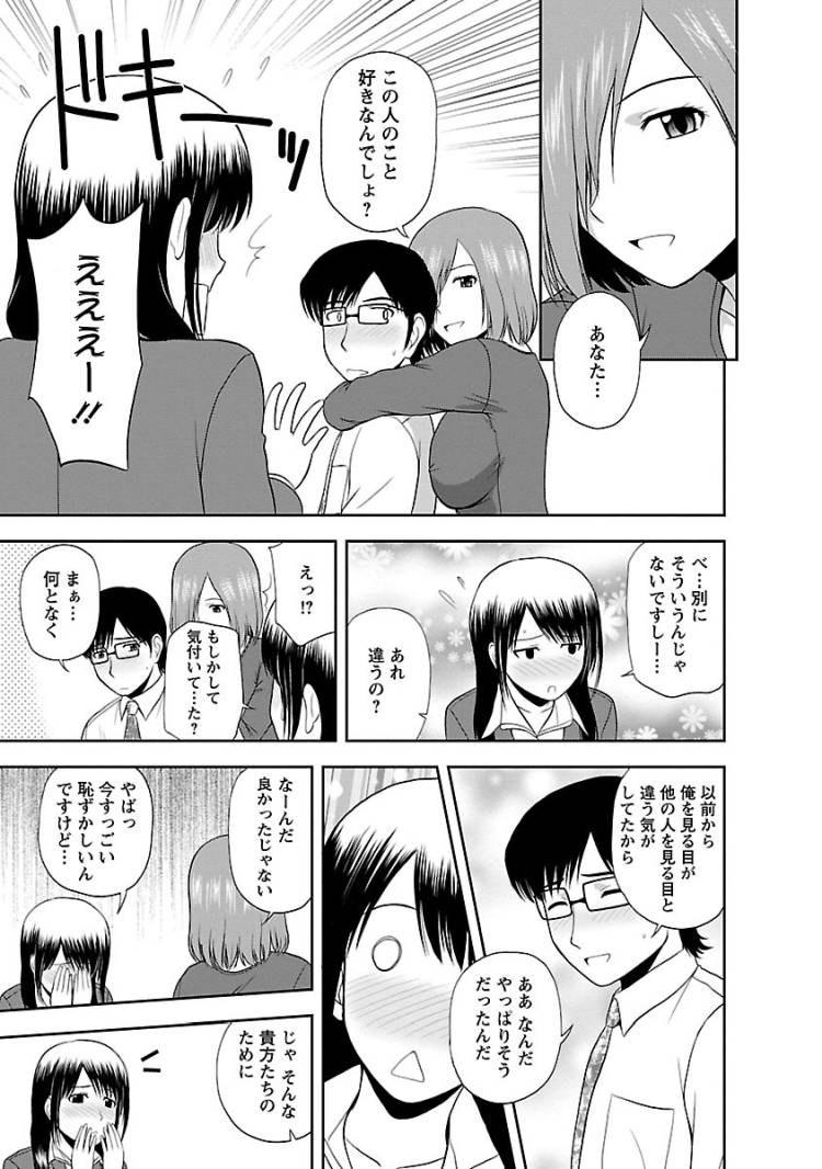 3p漫画 無料 ヌける無料漫画喫茶007