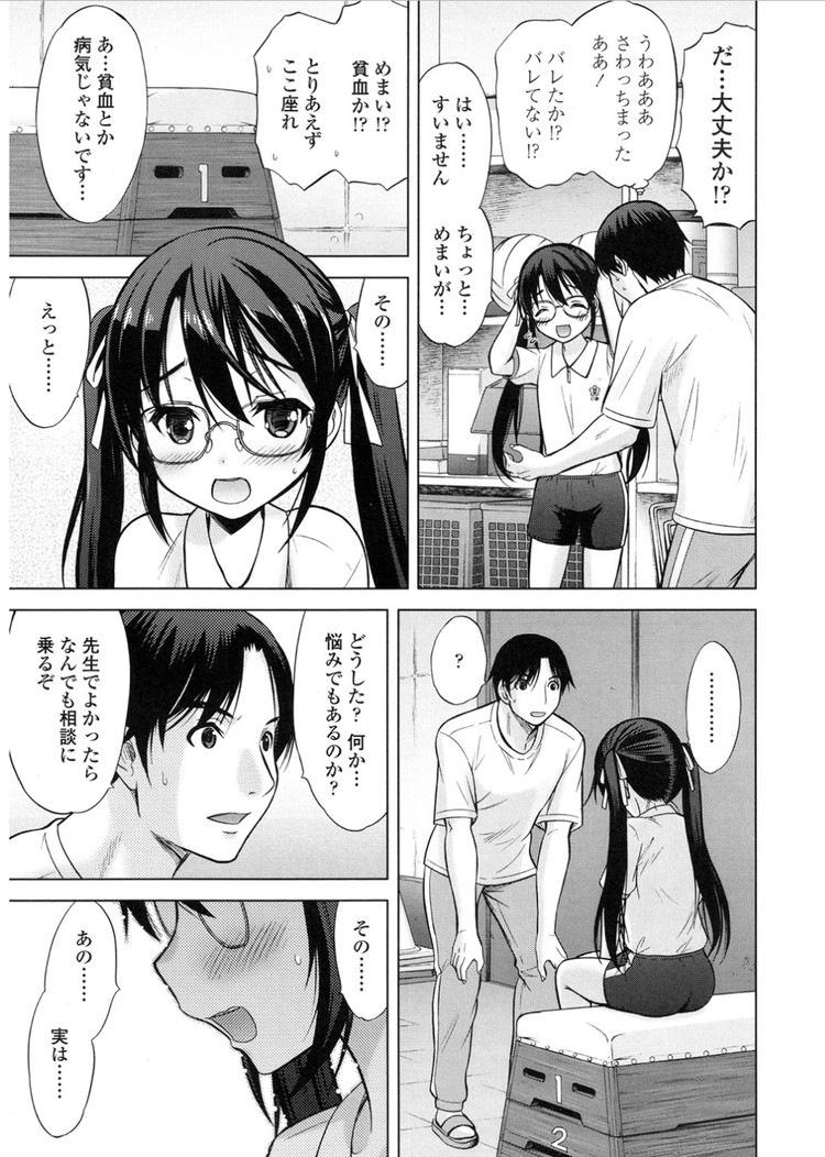 サキュバス 漫画 ヌける無料漫画喫茶003