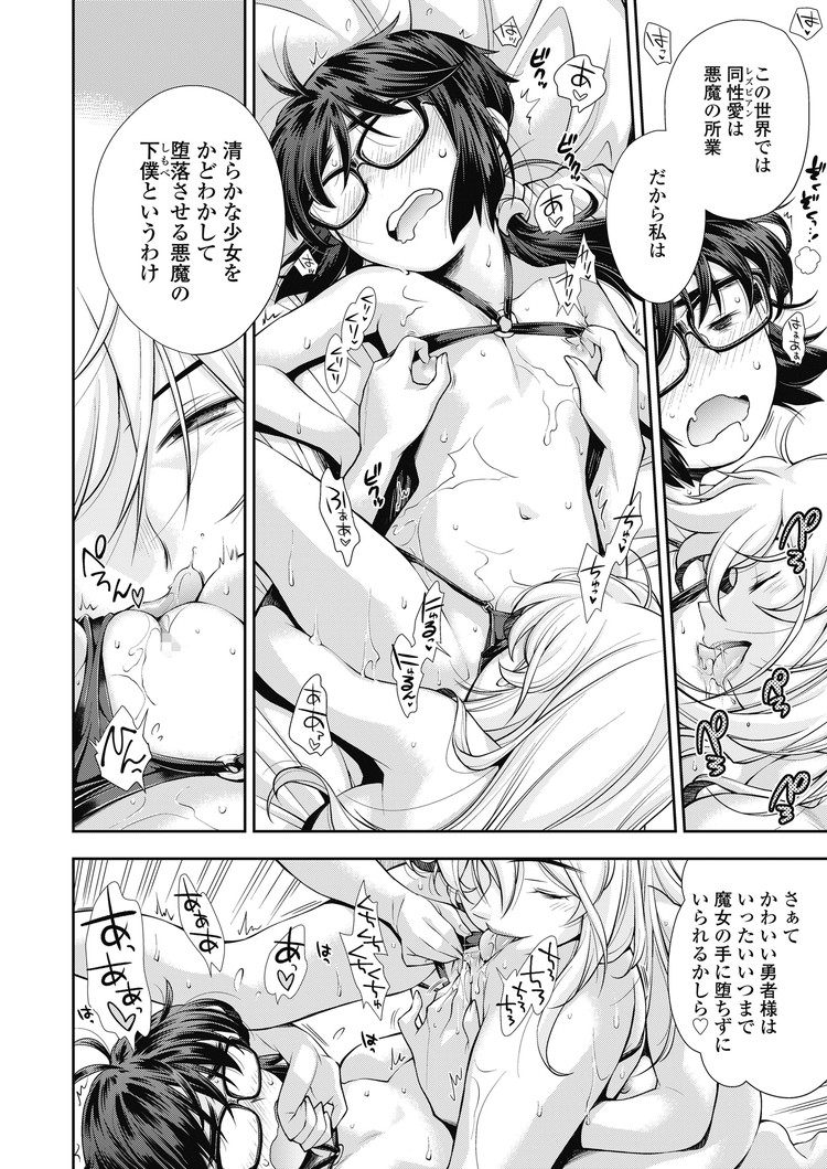 魔女狩り 漫画 ヌける無料漫画喫茶010