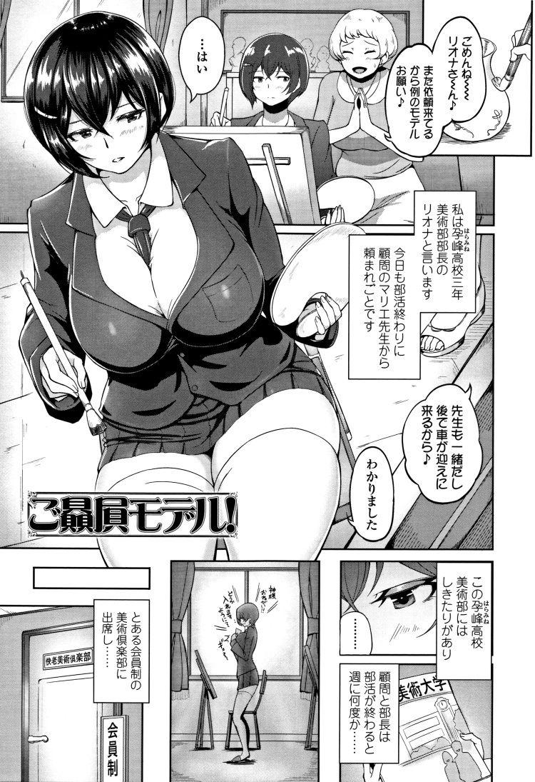 ヌーディスド ビーチ 日本 ヌける無料漫画喫茶001